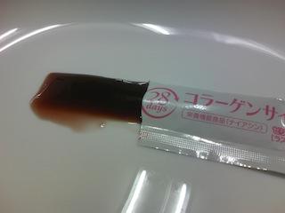 コラーゲンサイクル ゼリー