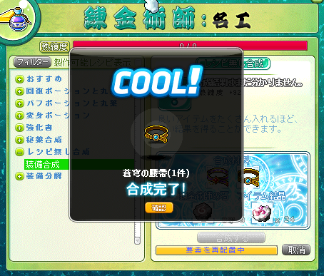 20130222035423a19.png