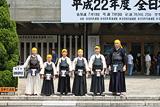 20100724 全日本少年少女錬成大会