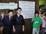 20100822 1,2,3級 審査会