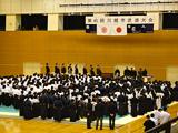 20130519_三道大会