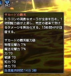 DN 2013-04-01 02-42-38 Mon