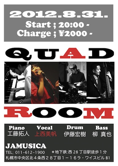 Quad Room-2
