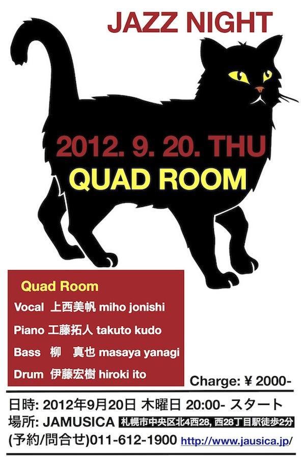 201209020 JPEG Quad Room