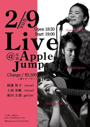 20140209@apple jump