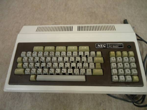 PC8001.jpg