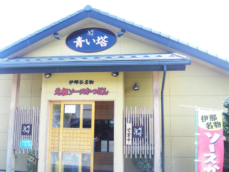 20120503-01.jpg