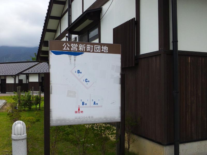 20120623-27.jpg