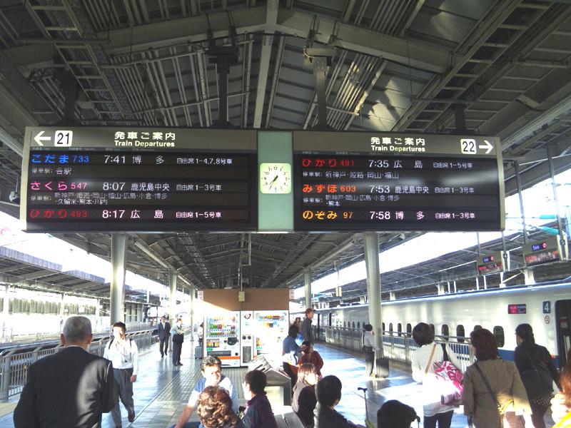 20121020-00.jpg