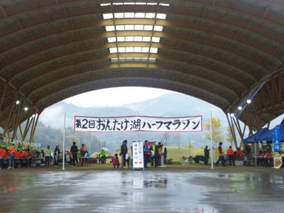 20121028-03.jpg