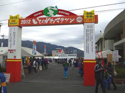 20121111-00.jpg