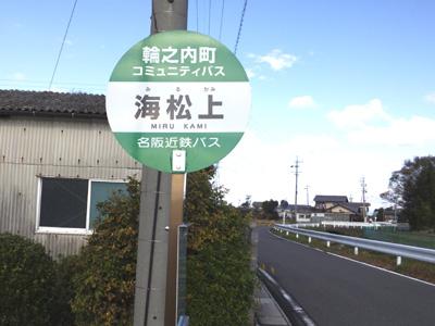20121201-02.jpg