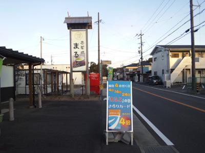 20130106-04.jpg
