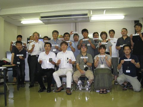APRS Meeting  Flight Seminar in Hiroshima 2012