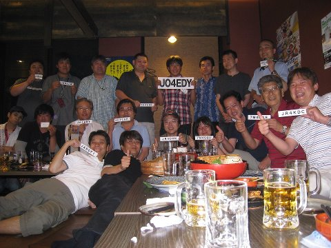 APRS Beer Party in Hiroshima 2012