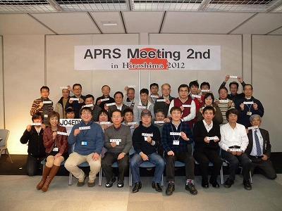 s-20121208APRS_Meeting.jpg