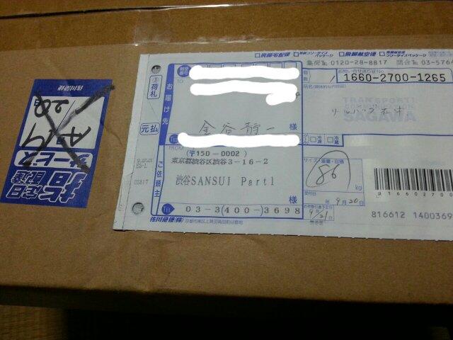 2012-09-21-19-59-48_deco-1.jpg