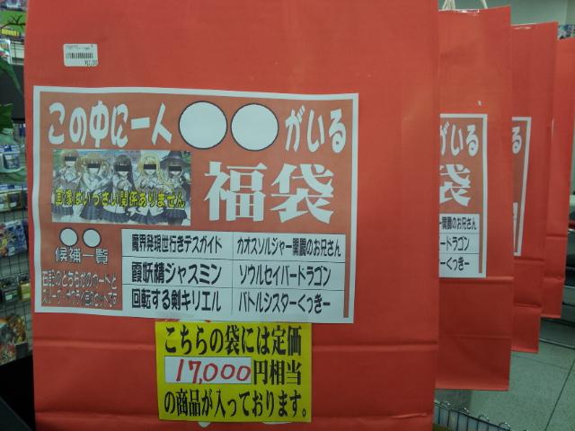 20121231_190657.jpg