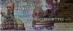 2012-04-19_23-57-49.jpg