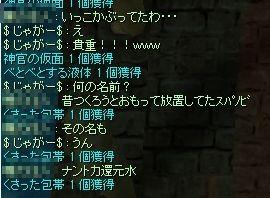2012-04-21_21-50-34.jpg