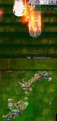 2012-04-22_00-53-12.jpg
