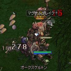 2012-05-06_15-48-05_RagnarokOnline(002).jpg