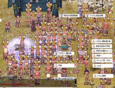 2012-05-06_16-07-52_RagnarokOnline.jpg