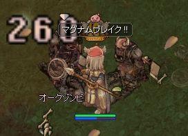 2012-05-06_17-44-54_RagnarokOnline(001).jpg