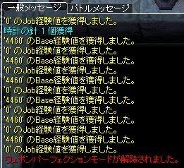 2012-05-15_23-03-06(002).jpg