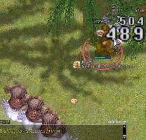 2012-06-02_10-34-13_RagnarokOnline.jpg