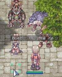 2012-06-04_01-29-49.jpg