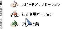 2012-06-05_01-52-58.jpg