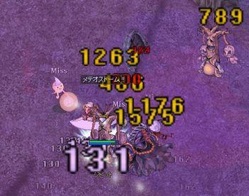 2012-06-05_22-24-19_RagnarokOnline(001).jpg
