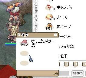 2012-07-12_18-54-58_RagnarokOnline.jpg