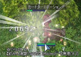 2012-07-18_10-42-44_RagnarokOnline(002).jpg