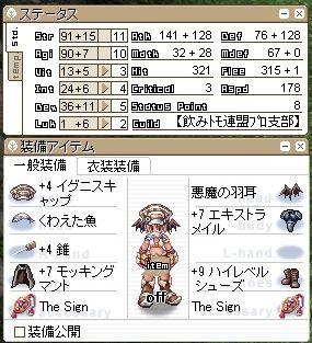 2012-07-19_21-02-39.jpg