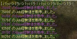 2012-07-29_09-16-32_RagnarokOnline.jpg