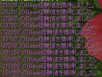 2012-07-29_18-51-06_RagnarokOnline.jpg