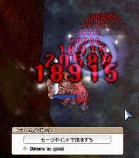 2012-07-30_14-26-52.jpg