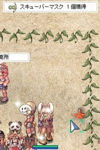 2012-08-02_22-19-10_RagnarokOnline.jpg
