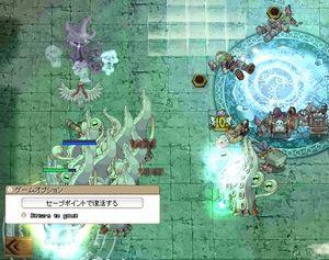 2012-08-05_23-15-53_RagnarokOnline.jpg