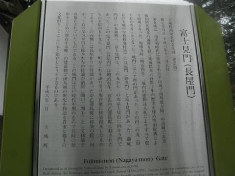 田丸・大淀 036