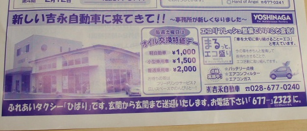 001_20120601192451.jpg