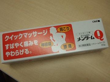 002_20120830195734.jpg