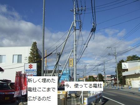 030_20121112153248.jpg