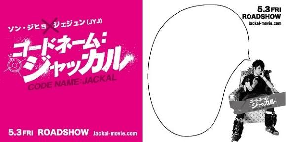 tc_search_naver_jpしし