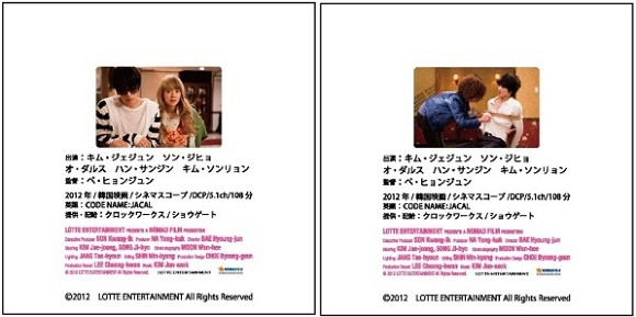 とととtc_search_naver_jp