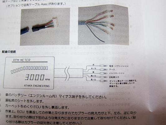 resize0056_20120830005348.jpg