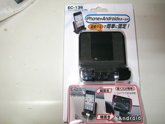resize0210_20121025203640.jpg