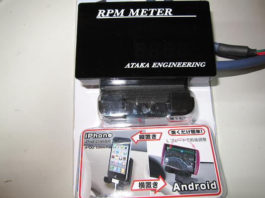 resize0211_20121025203701.jpg
